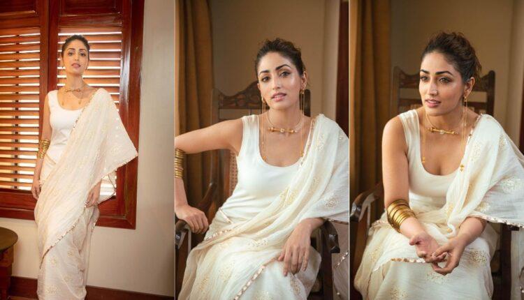 TeluguISM-Yami Gautam